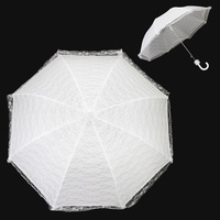 BRIDAL 2 LAYER LACE & SHEER NYLON PARASOL