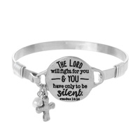 """THE LORD WILL FIGHT"" WIRE BRACELET"