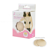 ADHESIVE BREAST NIPPLE PATCH