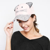 KITTY CAT STONE CAP